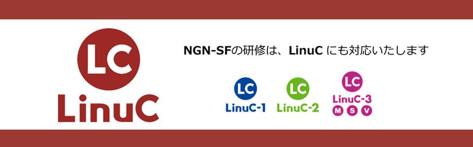 スライダー1:LinuC